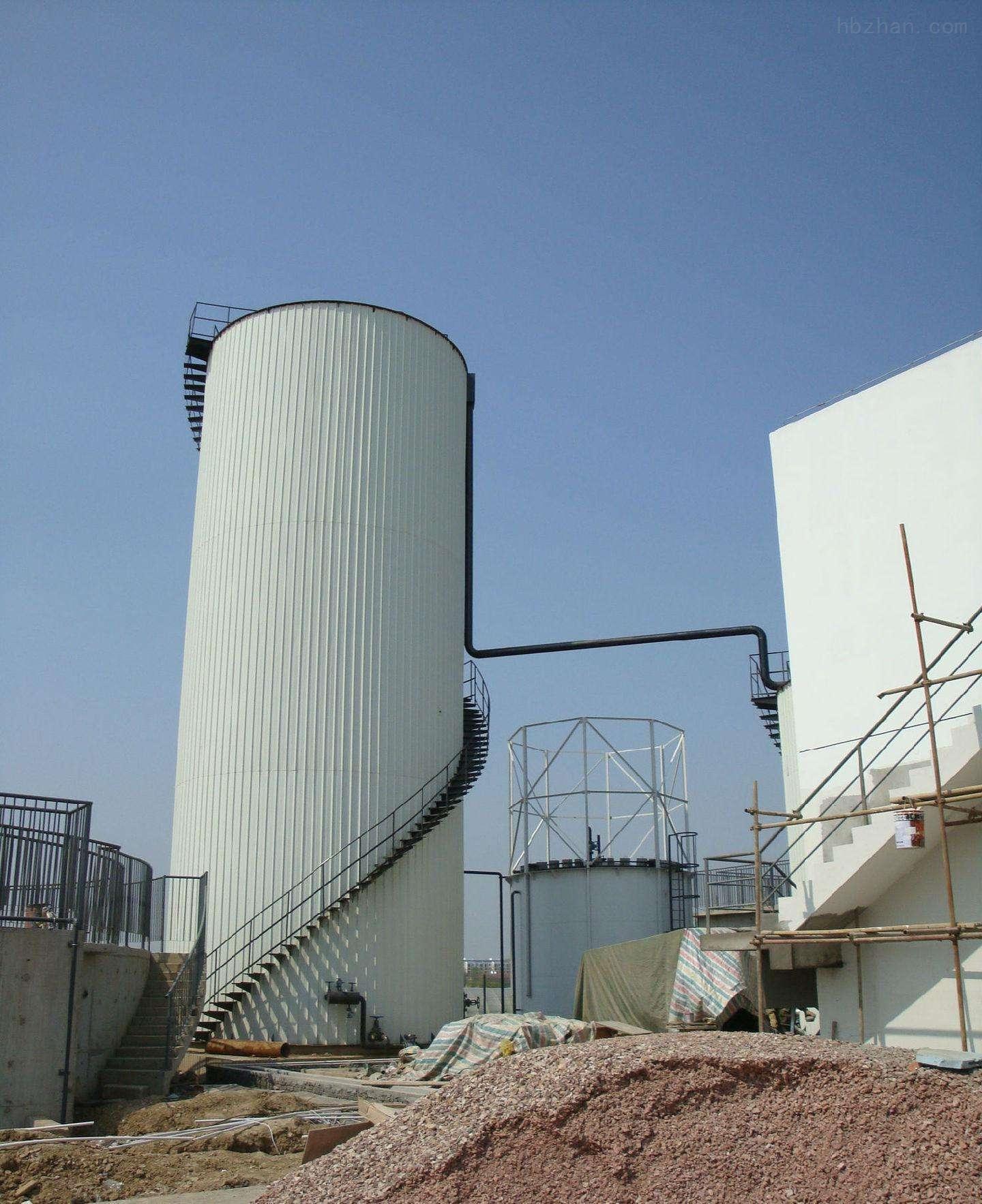 EGSB厌氧反应器1.jpg