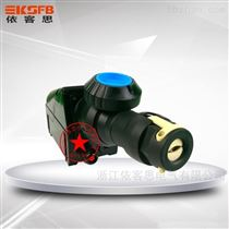 BCZ8060-100/5/380V防爆防腐插接裝置帶開關