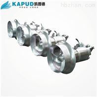 淤泥高速碳钢搅拌器QJB0.55/6-220/3-980