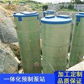 凌科环保 一体化提升雨水泵站