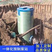 凌科环保 一体化预制雨水泵站