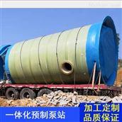 凌科环保 提升式一体化泵站