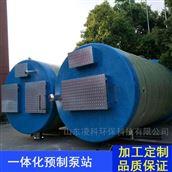 凌科环保 一体化预制污水提升泵站