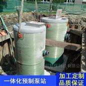 凌科环保 一体化提升泵站品牌