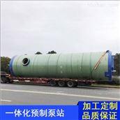 凌科环保 一体化预制泵站品牌