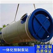 凌科环保 一体化提升泵站设备