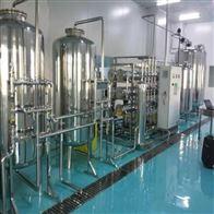 藥典純化水檢測