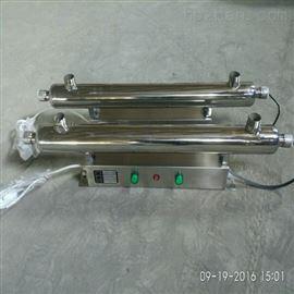 工厂水处理紫外线消毒器协同防污厂家可定做