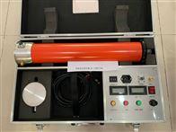 直流高壓發生器使用說明