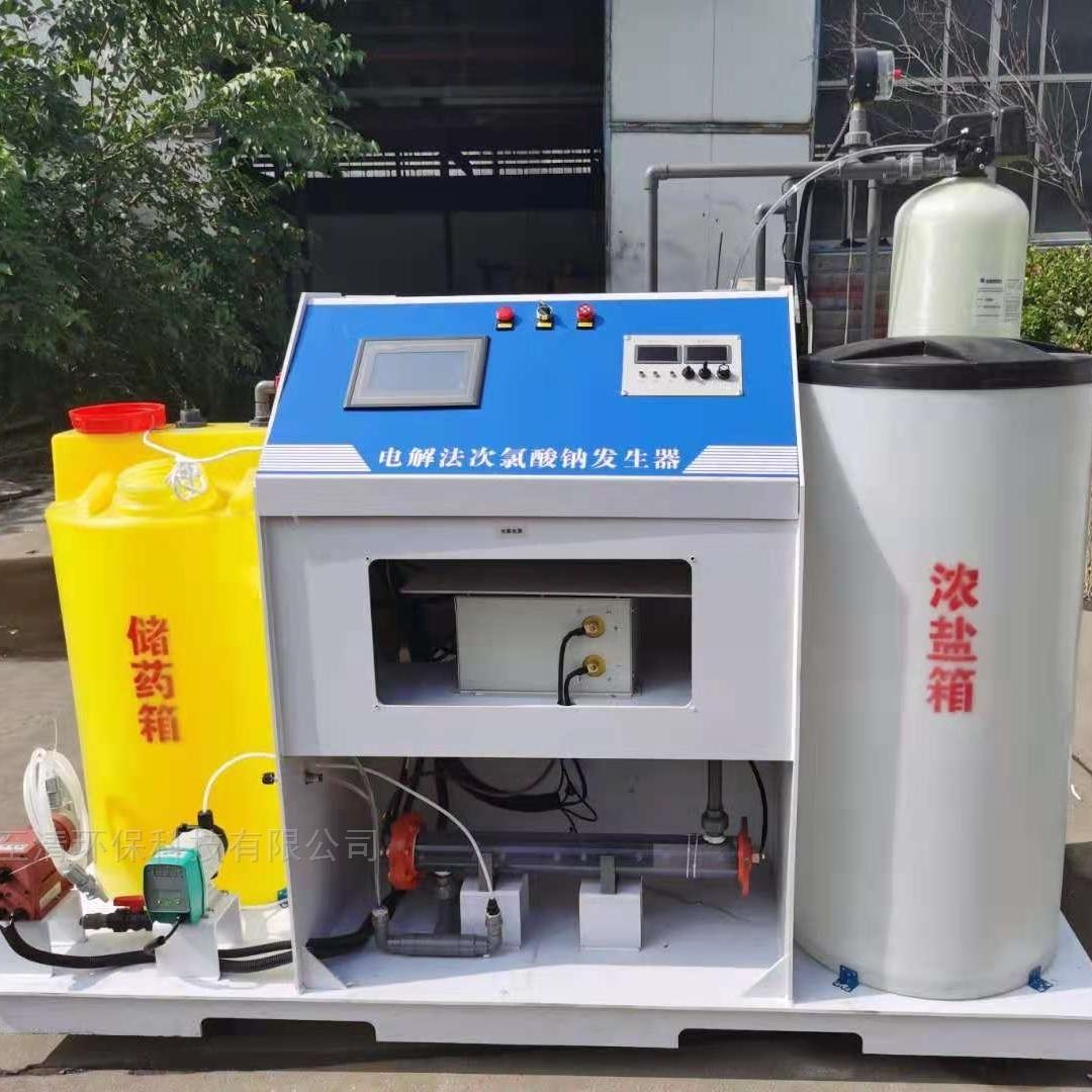 农村饮水安全消毒设备次氯酸钠发生器
