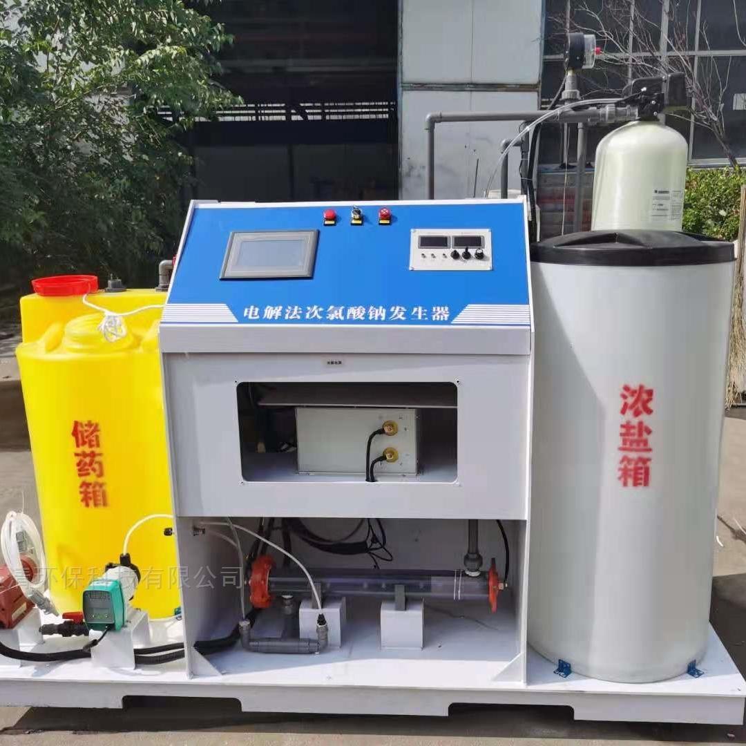 自来水消毒设备次氯酸钠发生器
