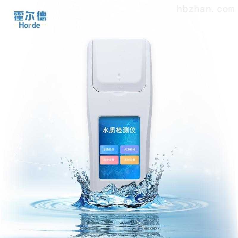 水质快速检测仪器