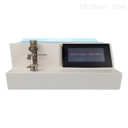 缝合针针尖强度刺穿力试验仪