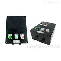 FQC10a控制三相電機防水防塵防腐磁力啟動器3kw