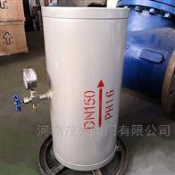 水锤吸纳器ZYA-8000胶胆气囊式水锤消除器