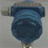 JHDS2088储罐化工智能压力变送器直销
