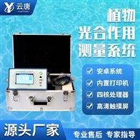 YT-FS831光合作用测定仪价格