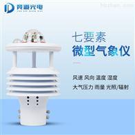 JD-WQX7微型气象传感器