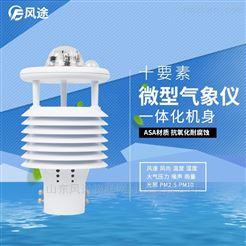 FT-WQX10气象传感器厂家