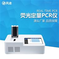 FT-PCR08非洲猪瘟检测器