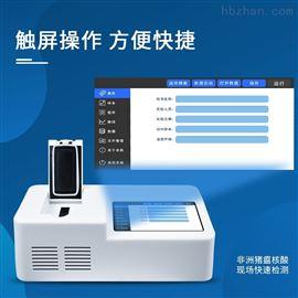 FT-PCR08非洲猪瘟环境采样检测仪器厂家