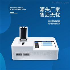 FT- PCR08猪瘟检测仪器