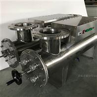 睿汐RZ-UV2-DH250FW紫外線消毒器