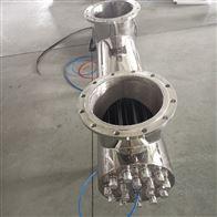 睿汐RZ-UV2-DH300FW紫外線消毒器