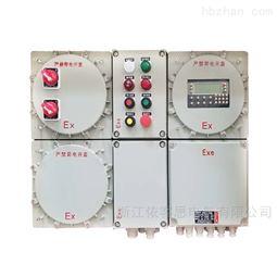 BXM51-T14K防爆配电箱