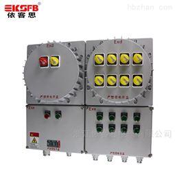 防爆配电箱BXM51-6K