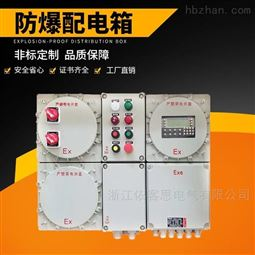 防爆动力配电箱BXD51-7K生产