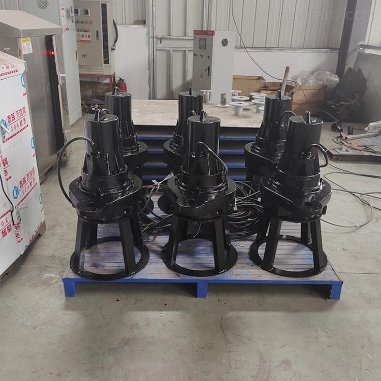 QXB0.75养殖塘常用设备 潜水式离心曝气机