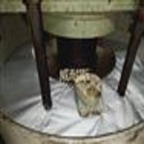 硫化机保温套
