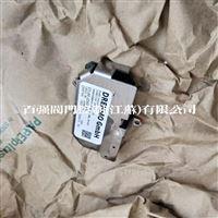 EMG组合传感器 德国EMG电源板 电动执行器