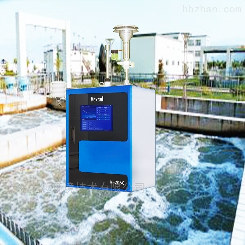 污水处理厂恶臭气体在线监测设备