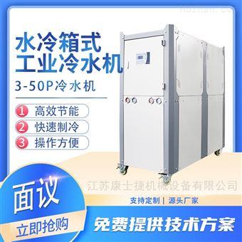 3HP~50HP水冷箱式工业冷水机配置应用及部件作用
