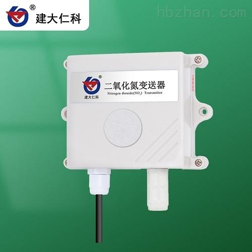 485型二氧化氮变送器传感器生产厂家