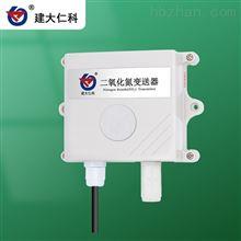 RS-NO2485型二氧化氮变送器传感器生产厂家
