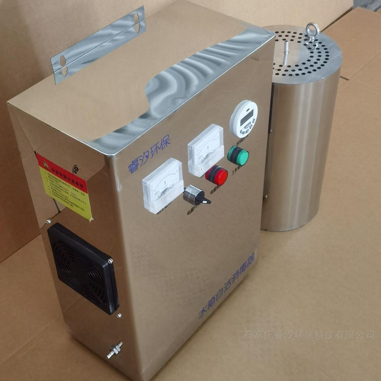 睿汐SCII-80HB水箱自洁器