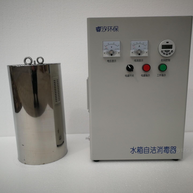 睿汐MBV-035EC水箱自洁器