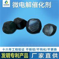 lat-03龙安泰铁碳填料污水处理运行前后注意事项