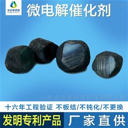 lat铁碳填料生产厂家不板结产品分析