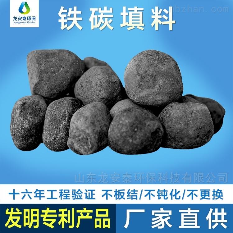 臭氧催化氧化工艺处理高难废水