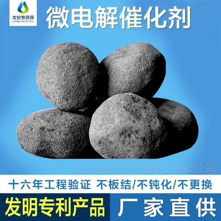 使用铁碳填料有哪些优势