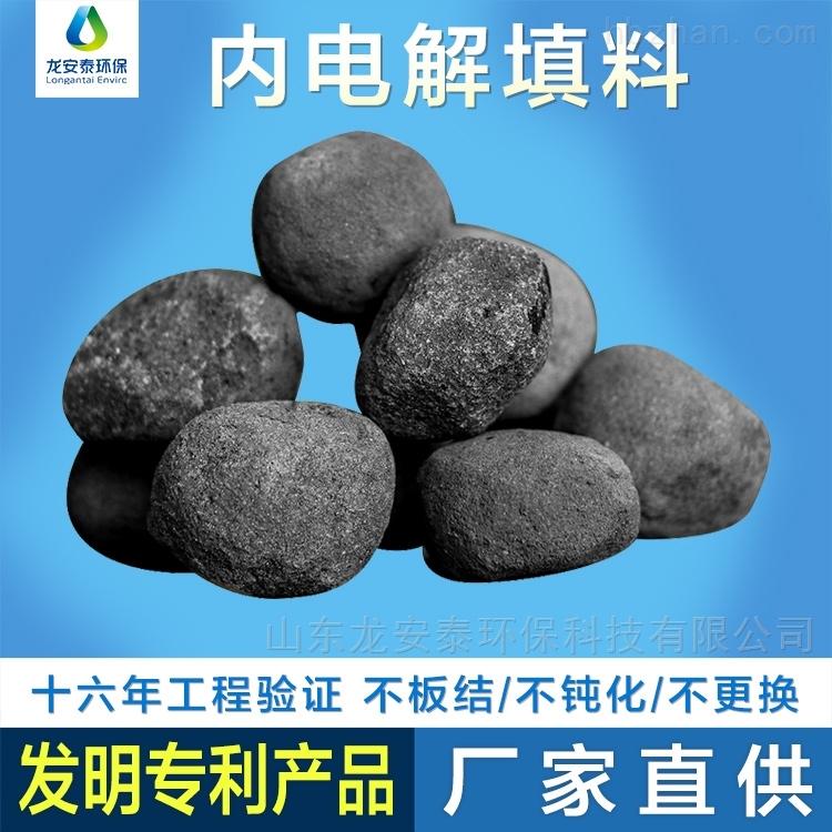 为什么我们的铁碳填料客户用着放心