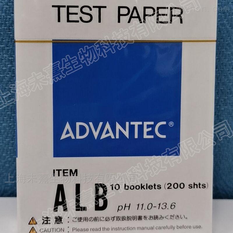 日本ADVANTEC PH值11.0-13.6 ALB试纸