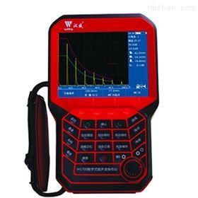 HS700超声波探伤仪