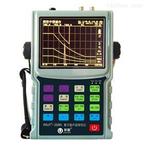 PXUT-350N超声波探伤仪