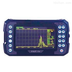 PXUT-T6超声波探伤仪