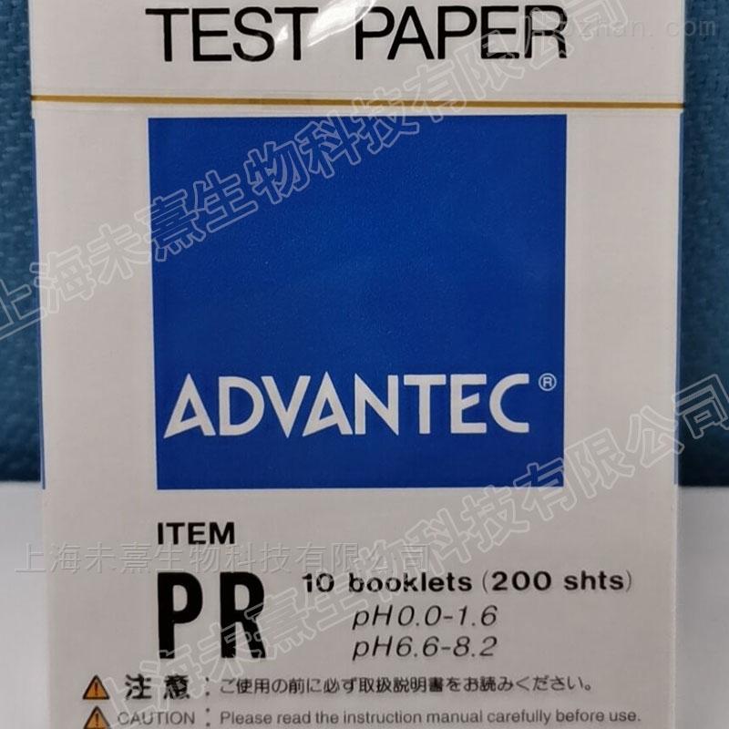 东洋PH试纸 PR型试纸